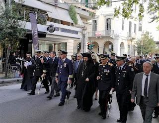 η Ημέρα των Ενόπλων Δυνάμεων στην Π.Ε. Αχαΐας