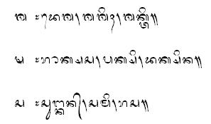 Tong Kiprit Aksara Usma Lan Aksara Murdania