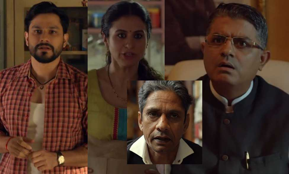 Lootcase Movie Star Cast Hindi Review