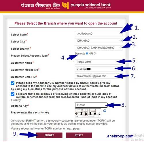pnb अकाउंट opening form