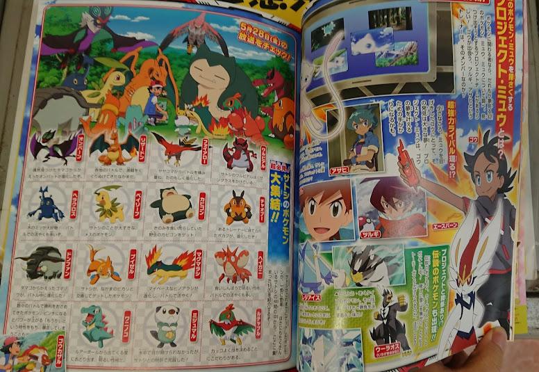 Scan Jornadas Pokémon Ash