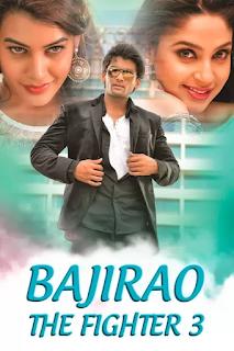 Bajirao: The Fighter 3 2016 Hindi Dubbed 1080p WEBRip