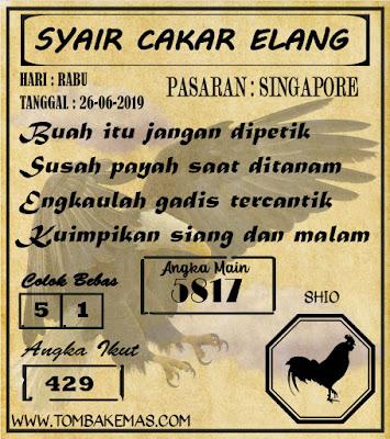 SYAIR SINGAPORE 26-06-2019