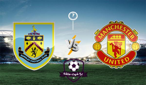 يلا شوت-يلا شوت الجديد -يلا شوت حصري-yalla shoot new - burnley vs man united