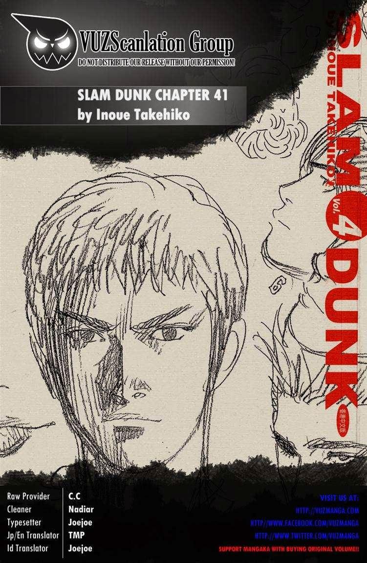 Komik slam dunk 041 - jenius 42 Indonesia slam dunk 041 - jenius Terbaru 0|Baca Manga Komik Indonesia|