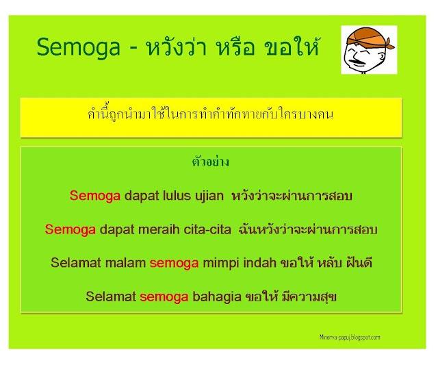 IndoNative #LS 006
