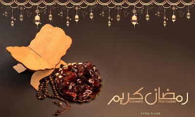 رمضان كريم بشكل جميل زخرفي رائع