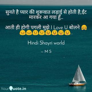 mast mast sahyri hindi