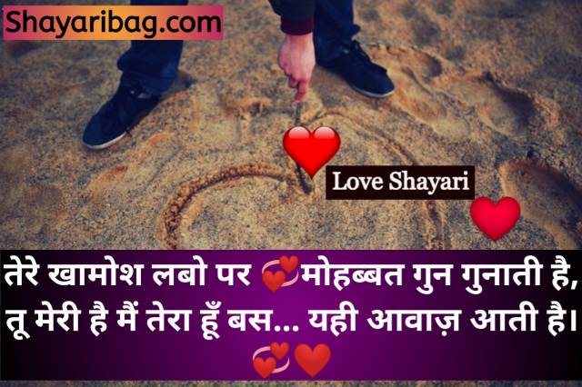 Love Quotes Pic In Hindi
