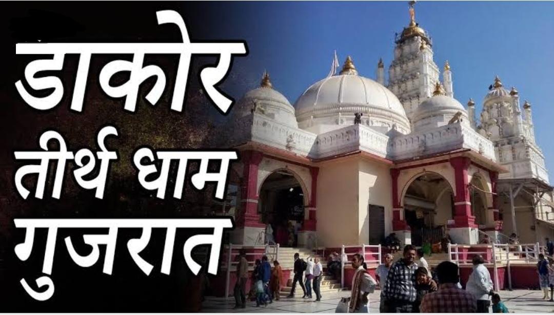 Gujarat's all big temples live darshan