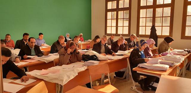 انطلاق عملية تصحيح أوراق التحرير الخاصة بمباراة توظيف الأساتذة أطر الأكاديمية