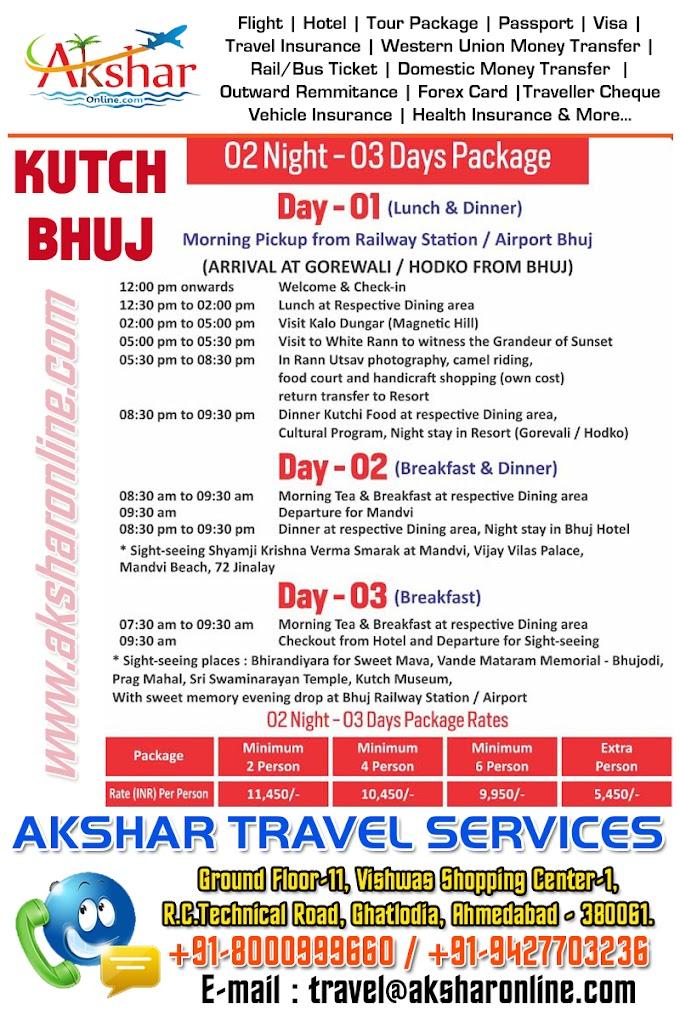 Kutch-Bhuj Tour Package (2Nights/3Days)