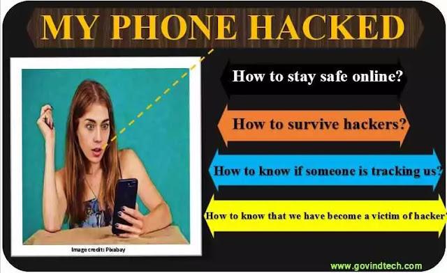 By adopting these measures, you can also avoid hacking, know how? इन उपायों को अपनाकर आप भी हैंकिग से बच सकते हैं, जानिये कैसे?