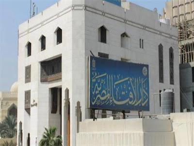 الإفتاء تصدر بيانًا رسميًا بشأن هلال شوال