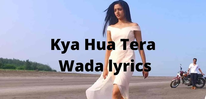 Kya Hua Tera Wada lyrics in Hindi and English