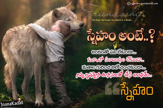 best friendship quotes in telugu, happy friendship messages in Telugu, Friendship Meaning Quotes in Telugu