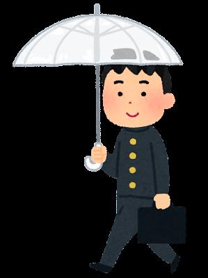傘をさして歩く学生のイラスト(学ラン・男子)