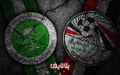 مشاهدة مباراة مصر والسعودية الاوليمبي بث مباشر اليوم 10-9-2019 في مواجهة ودية