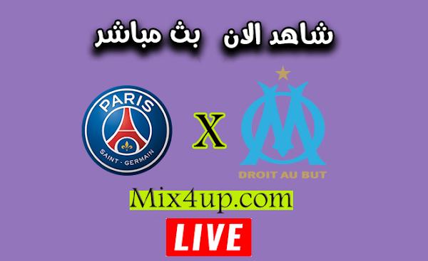 نتيجة مباراة باريس سان جيرمان ومارسيليا اليوم بتاريخ 13-09-2020 في الدوري الفرنسي