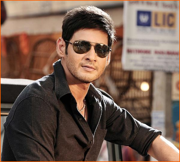 Handsome Mahesh Babu HD Wallpapers Image