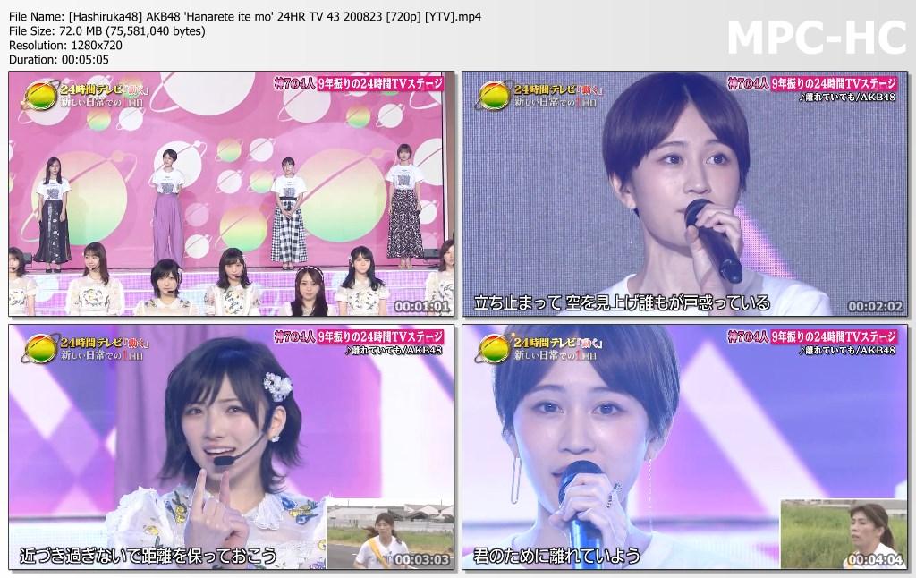 AKB48 – Hanarete ite mo @24HR TV 43 200823 (YTV)