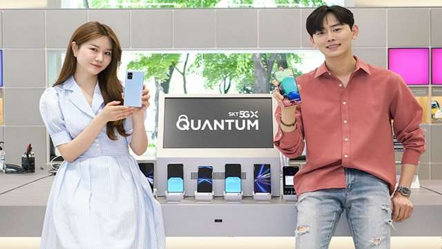 Samsung Galaxy A Quantum smartphone launched with special security technology, know the price and features
