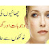 Remedies for Face Dark spots and homemade tips | Raaztv