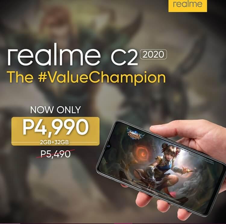 Price Drop Announced!
