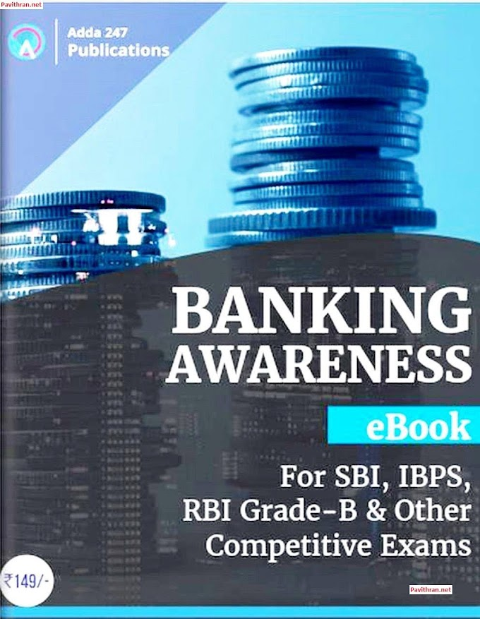 Adda247 Banking Awareness Paid eBook PDF Download for Free