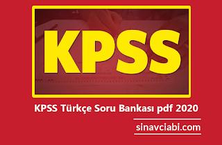 KPSS Türkçe Soru Bankası pdf 2020