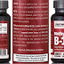 """Vitamin B12"" {Methylcobalamin}