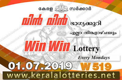 "Keralalotteries.net, ""kerala lottery result 1 7 2019 Win Win W 519"", kerala lottery result 1-7-2019, win win lottery results, kerala lottery result today win win, win win lottery result, kerala lottery result win win today, kerala lottery win win today result, win winkerala lottery result, win win lottery W 519 results 1-7-2019, win win lottery w-519, live win win lottery W-519, 1.7.2019, win win lottery, kerala lottery today result win win, win win lottery (W-519) 01/07/2019, today win win lottery result, win win lottery today result 1-7-2019, win win lottery results today 1 7 2019, kerala lottery result 01.07.2019 win-win lottery w 519, win win lottery, win win lottery today result, win win lottery result yesterday, winwin lottery w-519, win win lottery 1.7.2019 today kerala lottery result win win, kerala lottery results today win win, win win lottery today, today lottery result win win, win win lottery result today, kerala lottery result live, kerala lottery bumper result, kerala lottery result yesterday, kerala lottery result today, kerala online lottery results, kerala lottery draw, kerala lottery results, kerala state lottery today, kerala lottare, kerala lottery result, lottery today, kerala lottery today draw result, kerala lottery online purchase, kerala lottery online buy, buy kerala lottery online, kerala lottery tomorrow prediction lucky winning guessing number, kerala lottery, kl result,  yesterday lottery results, lotteries results, keralalotteries, kerala lottery, keralalotteryresult, kerala lottery result, kerala lottery result live, kerala lottery today, kerala lottery result today, kerala lottery"