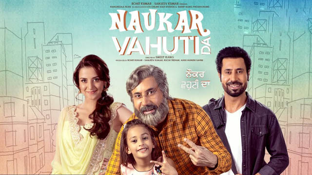 Naukar Vahuti Da Full Movie Download HD Filmywap Tamilrockers