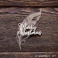 https://artlines.pro/chipbord/nadpisi/novogodnie/merry-christmas/