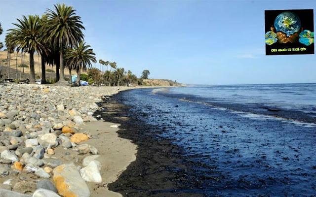 7. රිෆූජියෝ තෙල් කාන්දුව (Refugio oil Spill)