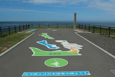 施設の前に四島の名前の案内が 択捉島・国後島は、本土を除く日本の島で 1、2番目の大きさ。 択捉島は 面積では、沖縄本島の2.7倍 長さは、長野県の南北に匹敵する214km