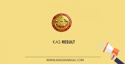 KAS Result 2020 (Released) | Kerala PSC Declared KAS Preliminary Result
