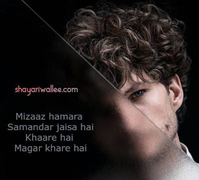 killer attitude dialogue in hindi