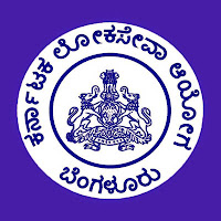 523 पद - लोक सेवा आयोग - केपीएससी भर्ती