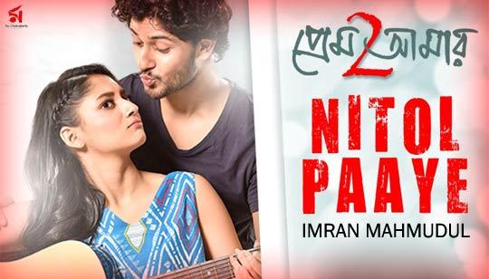 Nitol Paaye by Imran Mahmudul from Prem Amar 2 Music by Fuad