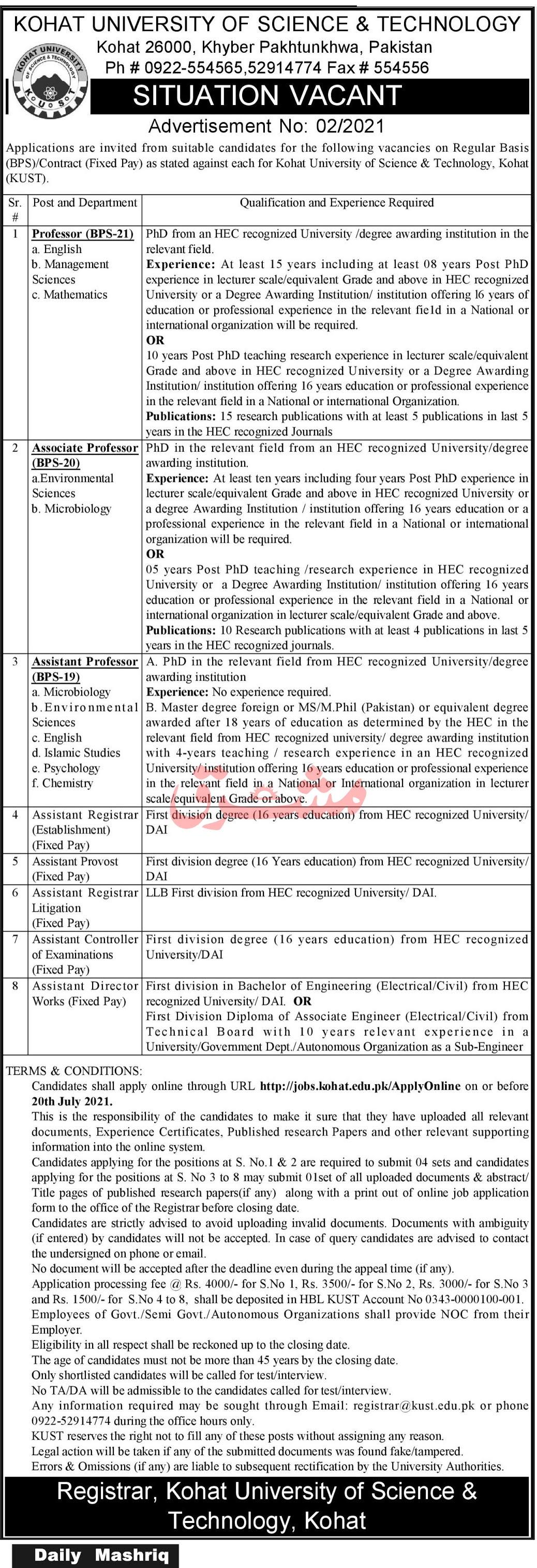 http://jobs.kohat.edu.pk Jobs 2021 - Kohat University Of Science & Technology 2021 in Pakistan