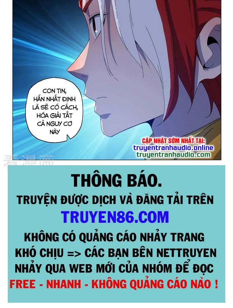Võ Thần Chúa Tể Chương 534 - Vcomic.net