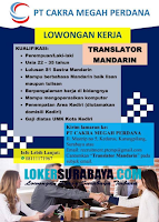 Lowongan Kerja Surabaya di PT. Cakra Megah Perdana Januari 2020