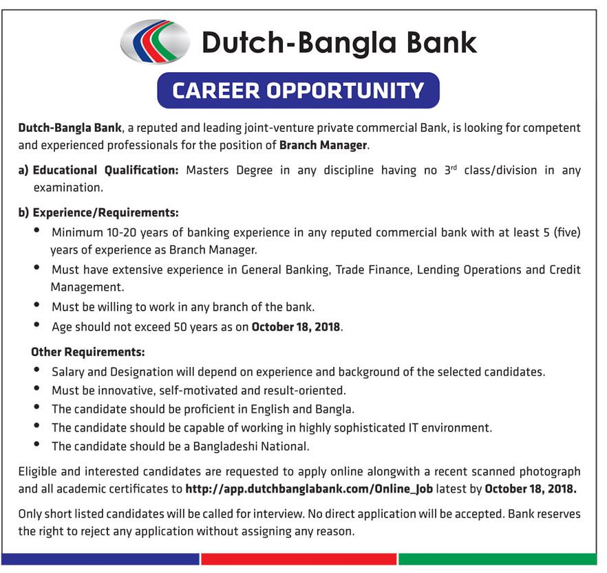 Dutch Bangla Bank Limited (DBBL) Job Circular 2018