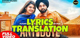 Antidote Lyrics in English | With Translation | – Jugraj Sandhu
