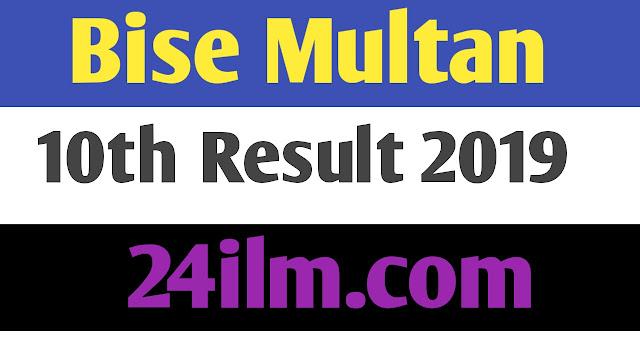 10th class result 2019 Multan Board