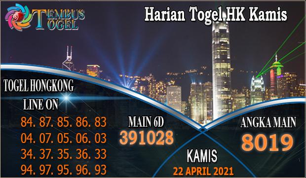 Harian Togel HK Kamis - Tanggal 22 Maret 2021