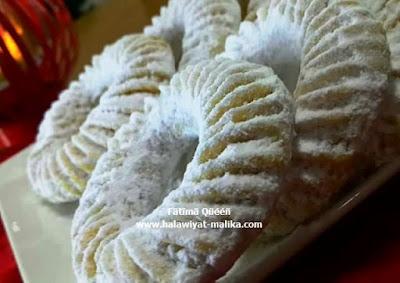 الكعك الحلو الليبي