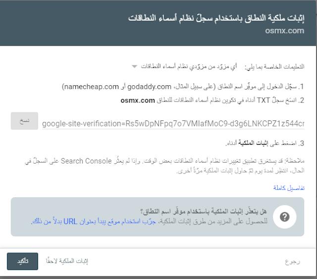 عمل خريطة الموقع sitemap وملف robot txt وأرشفة مواضيعك تلقائيا