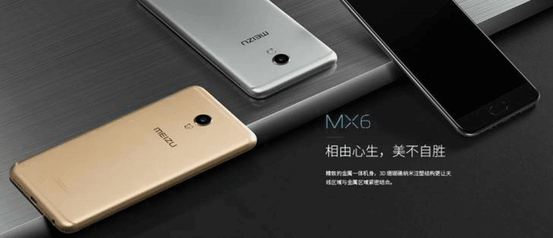 Meizu MX6 Announced, Boast A Deca Core Chip And 12 Sony IMX386 For CNY 1999!